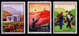 A6419) PR China 1972 Mi.1102-1107 Unused MNH - 1949 - ... People's Republic
