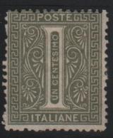 1863 De La Rue Sg - Usados