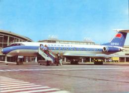 USSR. Kiev. The TU-134 At The Borispol Airport. - Aerodromes