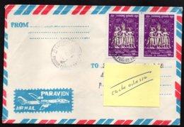 KAMPUCHEA Enveloppe Cover Phnom Penh 02 11 1990 - Kampuchea