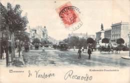 Pologne - Warszawa Varsovie - Krakowskie Przedmiescie (tramway) - Polonia