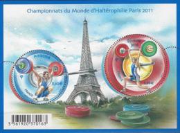 F4598 FRANCE 2011 BLOC FEUILLET 4598 CHAMPIONNATS DU MONDE D HALTEROPHILIE PARIS 2011 ARRACHE EPAULE JETE - Ungebraucht