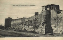 Mur Par Ou Saint Paul S'est Enfui RV - Israele