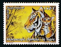 POLYNESIE 2010 - Yv. 899 **   Faciale= 1,18 EUR - Année Lunaire Et Chinoise Du Tigre  ..Réf.POL24864 - Polynésie Française