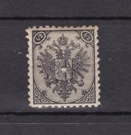Bosnien-Herzegowina - Österreichische Besetzung - 1890 - Michel Nr. 9 I L - Gez. 10 1/2 - 35 Euro - Bosnien-Herzegowina