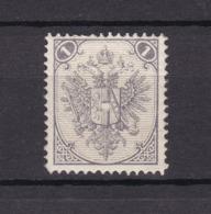 Bosnien-Herzegowina - Österreichische Besetzung - 1879 - Michel Nr. 1 I D - Gez. 13 - 40 Euro - Bosnien-Herzegowina