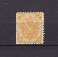 Bosnien-Herzegowina - Österreichische Besetzung - 1890 - Michel Nr. 2 I L - Gez. 10 1/2 - 30 Euro - Bosnien-Herzegowina