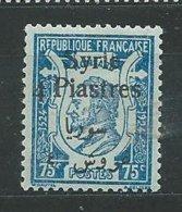 SYRIE  N°  153  **   TB 1 - Syrie (1919-1945)