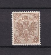 Bosnien-Herzegowina - Österreichische Besetzung - 1900/01 - Michel Nr. 14 Y - 60 Euro - Bosnien-Herzegowina