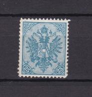Bosnien-Herzegowina - Österreichische Besetzung - 1900/01 - Michel Nr. 17 Dünnes Papier - 32 Euro - Bosnien-Herzegowina
