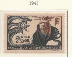 PIA - FRA - 1941 : Lotta Contro Il Cancro  - (Yv  496) - Malattie