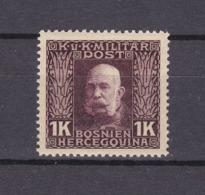 Bosnien-Herzegowina - Österreichische Besetzung - 1912/14 - Michel Nr. 80 - 44 Euro - Bosnien-Herzegowina