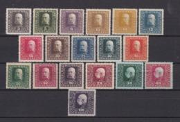 Bosnien-Herzegowina - Österreichische Besetzung - 1916 - Michel Nr. 99/110 + 112/116 - 40 Euro - Bosnien-Herzegowina