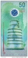 MALDIVES P. 28 50 R 2015 UNC - Maldiven