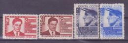 73-420 / USSR - 1940  50  BIRTHDAY Of W. MAYAKOVSKY  Mi 745/48 *** - 1923-1991 URSS