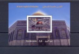 Tunisia/Tunisie 2019 - Minisheet - Al-Quds, Capital Of Palestine - MNH** - Joint Issue - Excellent Quality - Tunesien (1956-...)