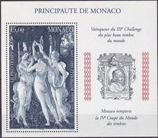 1997, Monaco, 2264 Block 74, Wahl Von Monaco MiNr. 2264 Zur Schönsten Briefmarke Der Welt. MNH ** - Blocchi