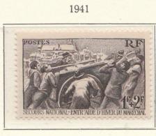 PIA - FRA - 1940-41 : A Profitto Del Soccorso Nazionale - (Yv 497-98) - Nuovi
