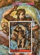 Vaticano Adschman Block 406 O 8€ Imperf.Gemälde Michelangelo Sixtinische Kapelle Ss Art Bloc Sheet M/s Bf Christmas - Religious