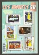 France 2014 - Les  Années 50 - BF 4875 MNH - Sheetlets