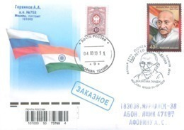 RUSSIA 2019 2538. 150 Years Since The Birth Of Mahatma Gandhi (1869–1948), Indian Political And Public Figure - Mahatma Gandhi