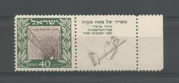 Israel 1949 Petah Tikva Y.T. 17 ** - Israël
