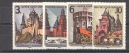 RU1  -  Russie  :  Yv  3780-83  ** - 1923-1991 USSR