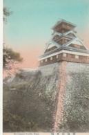 *** JAPAN JAPON  ***  Kumamoto Castel HIGO - Unused(1904) TTB/so Nice - Japan