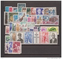 1971-FRANCE-ANNEE COMPLETE 1971**39 TIMBRES - 1970-1979