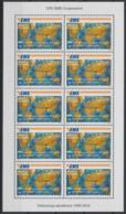 Sierre Leone 2019 Mi. ? Mini-sheet Kleinbogen Joint Issue 20e Anniversaire EMS 20 Years Emission Commune E.M.S. UPU - Sierra Leone (1961-...)