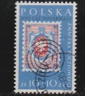100 Years Of Polish Stamp STAMP ON STAMPS TIMBRE SUR TIMBRES POLAND POLEN POLONIA 1960 Used MI 1177 - Briefmarken Auf Briefmarken