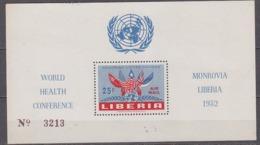 B1008 - LIBERIA BF Yv N°6 ** ONU UNO - Liberia