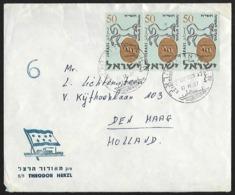1957 - ISRAEL - Cover + Michel 145 - Y&T 121 + S/S THEODOR HERZL - Israel