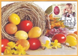 "2019 Moldova Moldavie  Maxicard Special Cancellation. ""Holy Easter."" - Christianity"