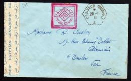 FRANCE Poste Navale (Guerre 1939/45) RARE Cachet à Date Croiseur Tourvile (type 1 Le Plus Rare, Ref. Cat. Sinais) ...... - Marcophilie (Lettres)