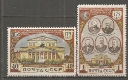 RUSSIE -  Yv N°   1549,1550  *  Théâtre De Moscou   Cote  15   Euro  BE - 1923-1991 USSR