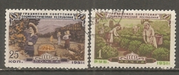 RUSSIE -  Yv N°   1551,1552  (o)  Géorgie   Cote  10   Euro  BE  2 Scans - Used Stamps