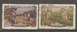 RUSSIE -  Yv N°   1551,1552  (o)  Géorgie   Cote  10   Euro  BE  2 Scans - 1923-1991 UdSSR