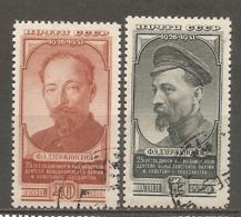RUSSIE -  Yv N°   1572,1573  (o)  Dzerjinsky   Cote  4   Euro  BE - 1923-1991 UdSSR