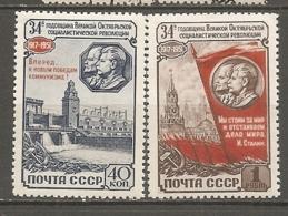 RUSSIE -  Yv N°   1582,1583 ** MNH  Révolution D'Octobre   Cote  60  Euro  BE R  2 Scans - 1923-1991 USSR