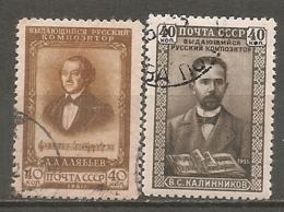 RUSSIE -  Yv N°   1574,1575  (o)  Compositeur Kalinnikov   Cote  22 Euro  BE  2 Scans - 1923-1991 USSR