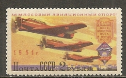 RUSSIE -  Yv N°  1579  ** MNH 2r  Avion De Sport   Cote  16 Euro  TBE  2 Scans - 1923-1991 USSR