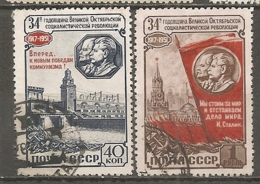 RUSSIE -  Yv N°   1582,1583  (o)  Révolution D'Octobre   Cote  12  Euro  BE   2 Scans - 1923-1991 USSR