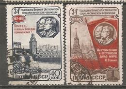 RUSSIE -  Yv N°   1582,1583  (o)  Révolution D'Octobre   Cote  12  Euro  BE   2 Scans - 1923-1991 UdSSR
