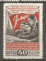 RUSSIE -  Yv N°   1589  ** MNH  Conférence De La Paix   Cote  30  Euro  TBE   2 Scans - 1923-1991 USSR