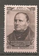 RUSSIE -  Yv N°   1590  *  Mathématicien Ostogradsky   Cote  15  Euro  BE   2 Scans - 1923-1991 USSR