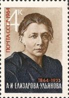 USSR Russia 1964 100th Birth Anniversary Lenin Sister A.I. Yelizarova Ulyanova People Lady Stamp MNH Mi 2979 Sc 2960 - 1923-1991 USSR