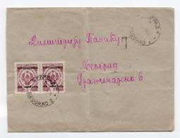 1950 YUGOSLAVIA,SERBIA,POSTAGE DUE STAMPS 60 DINARA ON ARRIVAL IN BELGRADE, LETTER INSIDE - 1945-1992 Socialist Federal Republic Of Yugoslavia