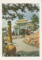 Postcard - Singapore - Entrance Gate, Haw Par Villa Card No..30 Unused Very Good - Postkaarten