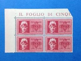 1945 ITALIA LUOGOTENENZA ESPRESSO 5 LIRE QUARTINA FRANCOBOLLI NUOVI STAMPS NEW MNH** - Nuovi